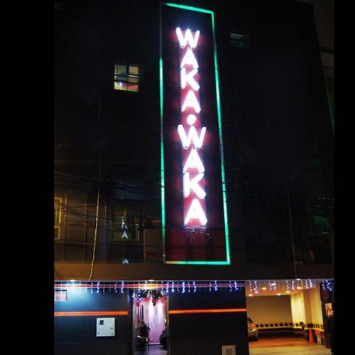 Motel Waka Waka